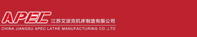 Ironworker - Hydraulic Ironworker - China APEC Lathe Manufacturing Co.,Ltd.